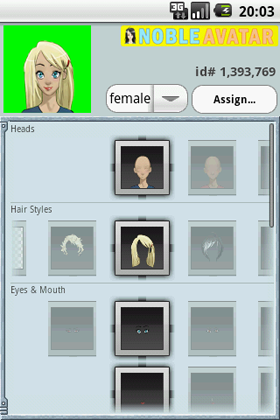 Noble Avatar - Avatar Generator/Maker Screenshot 1